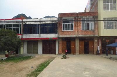 農村部の家
