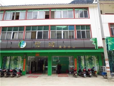 竹商品の販売店