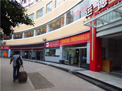 運徳ホテル1階
