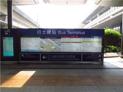 バスターミナルの案内板