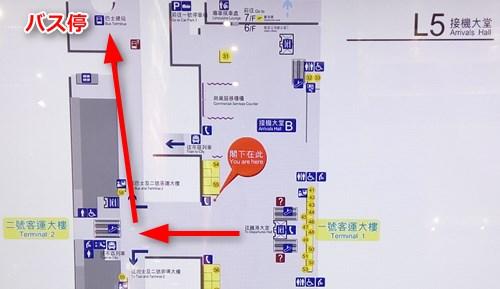 香港国際空港第一ターミナル