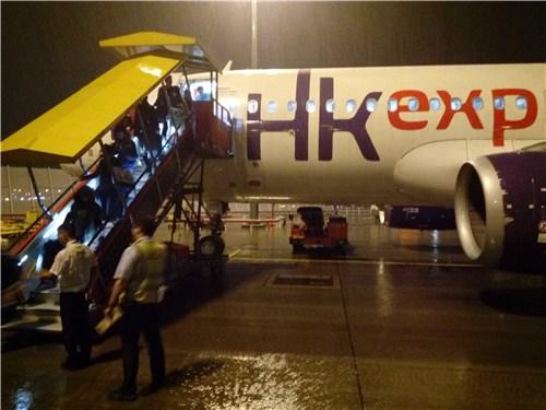香港到着時